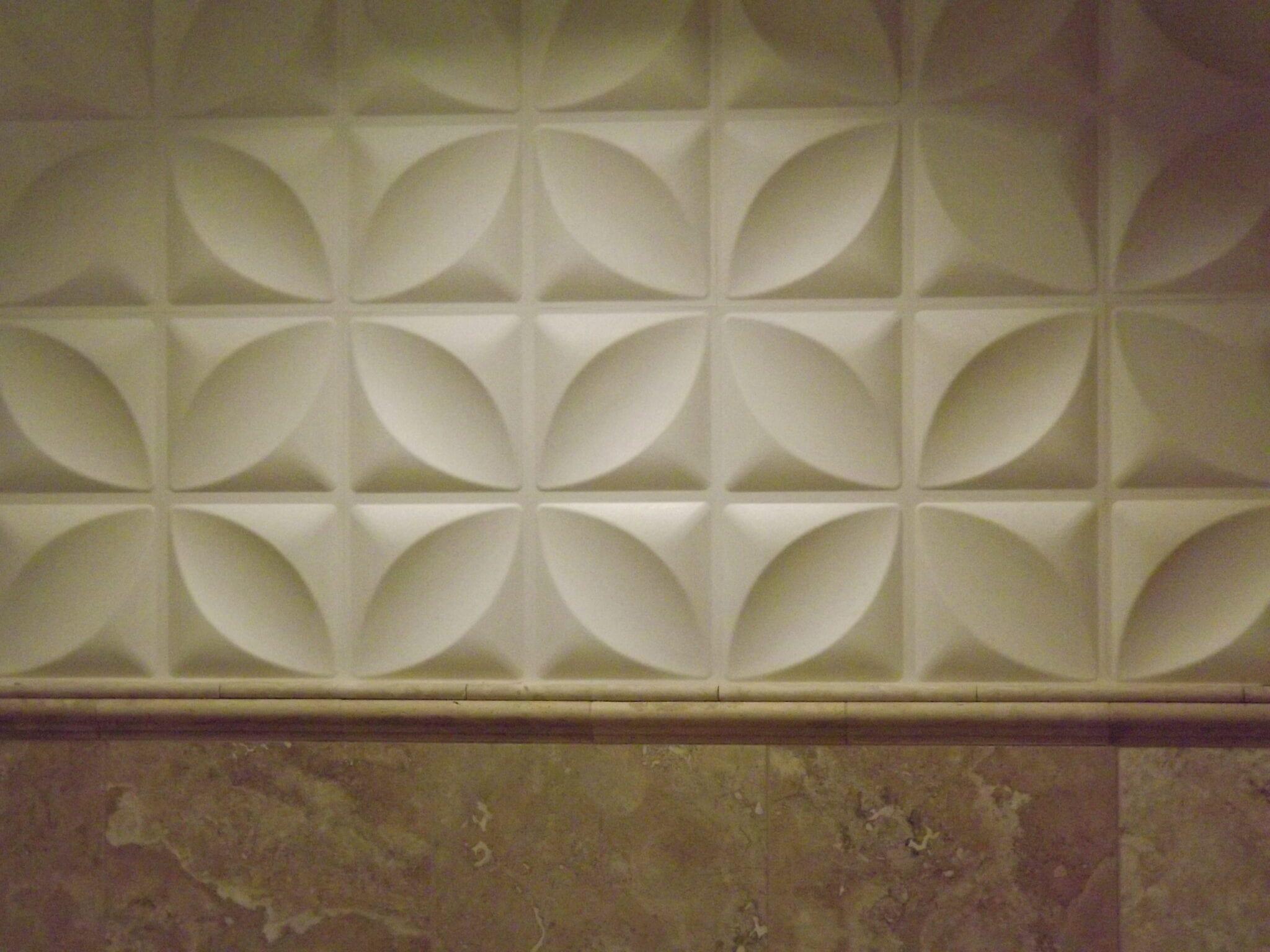 patternedwall